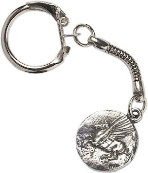 Greek Coin Key Ring