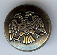 "Byzantine Heraldry Antique Brass Finish Double-Headed Eagle Button 3/4"" (20mm)"