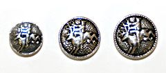 "Peer Gynt Pewter Deer Button 21MM-13/16""."