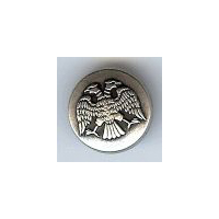"Byzantine Heraldry Double Headed Eagle Button, Antique Silver finish 5/8"" (15mm)"