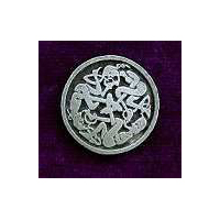 Celtic Elf Buttons - Card of 4